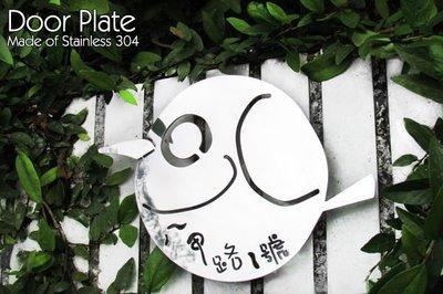 ☆成志金屬☆高質感*不鏽鋼設計款Q鳥門牌,獨特寫意,專業置物架、信箱製造商