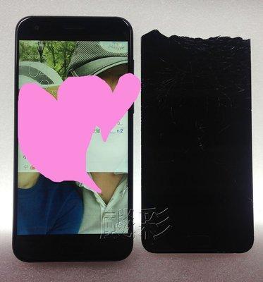 【台北光華飈彩] Asus 華碩 Zenfone4 Z01KD A ZE554KL 華碩 螢幕 總成 液晶 手機平板維修