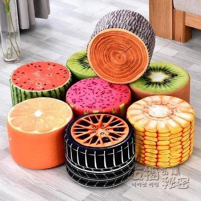 ZIHOPE 創意小凳子家用水果凳時尚創意板凳沙發凳實木凳布藝凳子兒童坐凳ZI812
