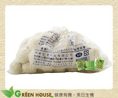 [綠工坊]   蛋素   蒟蒻清丸  無防腐劑 天然健康 素料  通過ISO國際認證 祥榮生技