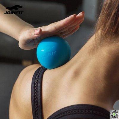 按摩球足底筋膜球 肌肉放鬆健身球手握手球腳底花生經膜球 -百利