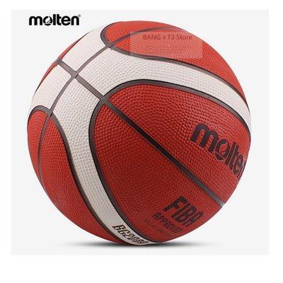 molten 7號籃球 GR7D 5號籃球 6號籃球 兒童籃球 女生籃球 籃球 室外籃球 bg2000【R74】