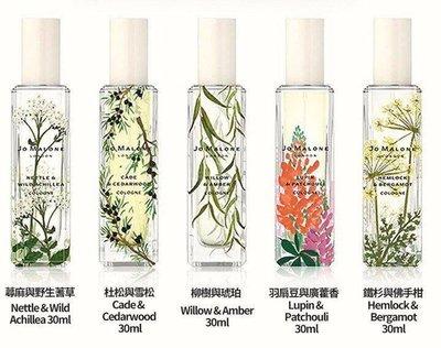 Jo Malone London 英倫河岸限量系列「Wild Flowers & Weeds」香水30ml