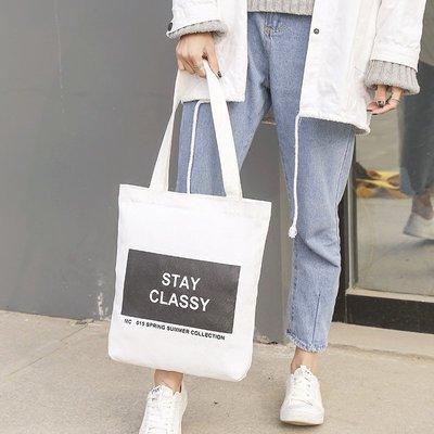 帆布包 包包 手提包 斜挎包 單肩包日韓帆布包女印花文字學生大容量書包簡約百搭單肩手提環保購物袋