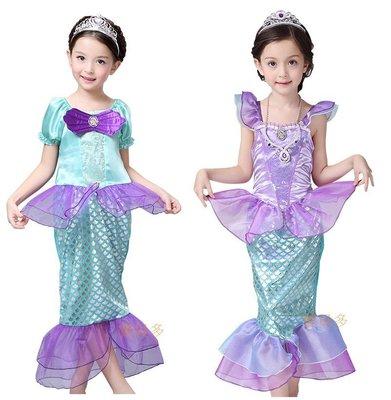 乂世界派對乂 萬聖節服裝,萬聖節裝扮,聖誕舞會,兒童變裝服-美人魚服裝