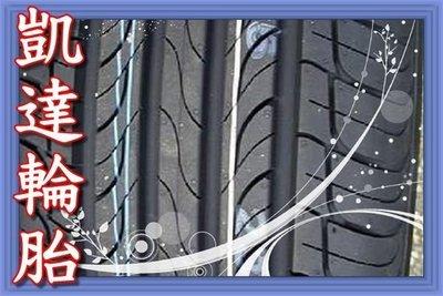 【凱達】瑪吉斯 MAXXIS BRAVO 600 HP 235/70/16 235/70-16 235-70-16 Latitude Tour HP G051 OPHT MA705 可參考
