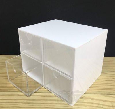 壓克力四格抽屜收納盒/文具飾品收納📐客製尺寸請諮詢📐廣定壓克力