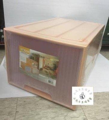 【小丸子生活百貨】大桔子65L置物箱 收納箱/ 整理箱/ 抽屜整理箱/ 玩具箱 南投縣