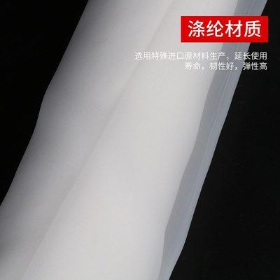 賴S千購滌綸網布印花篩網DPP絲網印刷制版絲印網紗100目-300目油墨過濾網 嘉義市