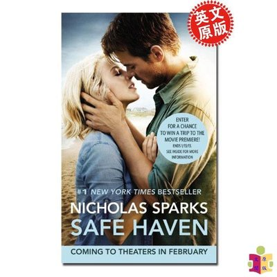 [文閲原版]Safe Haven 愛情避風港 英文原版 尼古拉斯 斯帕克思 Sparks Nicholas 電影版小說書籍