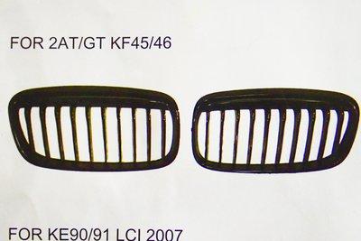泰山美研社18080205 BMW F45 F46 水箱罩 素材