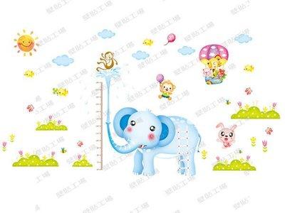 壁貼工場-可超取需裁剪 超大壁貼壁貼 牆貼 大象猴子身高貼 組合貼 XY1112-AB