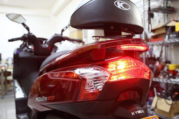 [極致工坊]KYMCO Nikita 200 300 第二煞車燈 第三煞車燈 剎車 LED尾燈  附不鏽鋼固定架