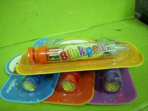 小猴子玩具鋪~好寶寶獎勵品~8色按動式 閃光筆 亮亮筆 MD-688A (一支8色 )~特價:35元/隻