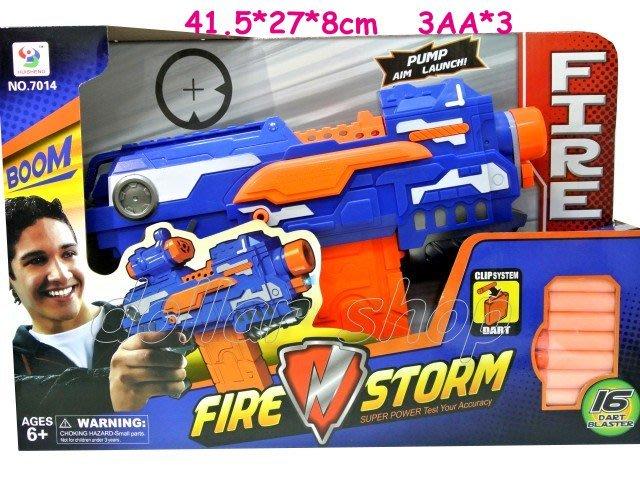 寶貝玩具屋二館☆【綜合】超酷NERF同款16枚電動軟彈槍7014