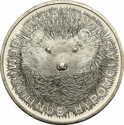 【幣】哈薩克2013年 50tenge 動物系列---刺蝟