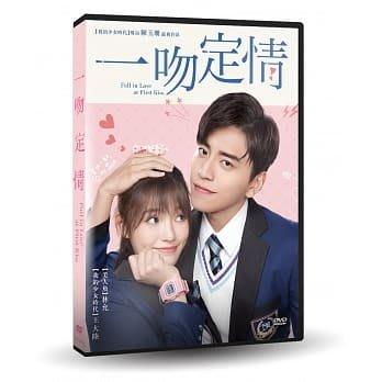 合友唱片 面交 自取 一吻定情 DVD Fall in Love at First Kiss