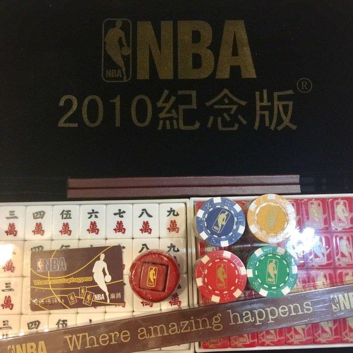 NBA 2010 紀念版 麻將  #小日尼三 團購 批發 有優惠 現貨免運費不必等#