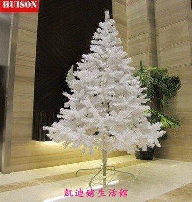 【凱迪豬生活館】1.8米白色聖誕樹600頭豪華加密聖誕樹 1.8米聖誕樹 Huison聖誕節日禮品批發45cm 松針聖誕樹辦公室KTZ-200896