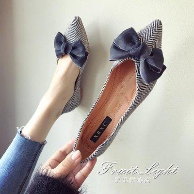 千鳥格蝴蝶結布面淺口尖頭平底女鞋單鞋女生美鞋