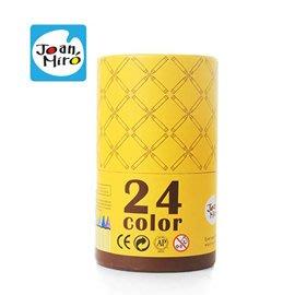 【現貨含運可超取】西班牙 JoanMiro 可水洗蠟筆(24色)
