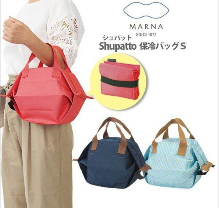 天使熊雜貨小舖~日本MARNA Shupatto 保溫保冷提袋S 摺疊包  尺寸:S -條紋款  全新現貨