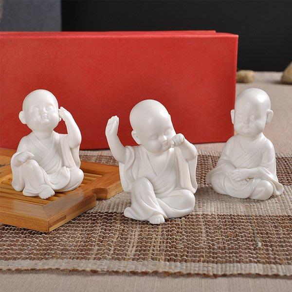 5Cgo【茗道】含稅會員有優惠 39585459541 陶瓷白瓷三小和尚沙彌家居禮品擺件不聽說看紫砂佛像汝瓷茶寵一組3個