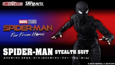 預訂 日版 魂限 SHF SPIDER-MAN STEALTH SUIT 蜘蛛俠 決戰千里 SPIDERMAN Far From Home SPIDER MAN