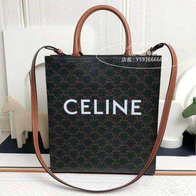 二手正品 CELINE賽琳 CABAS 小號 標誌印花購物袋 托特包 單肩 斜挎包 191542 現貨