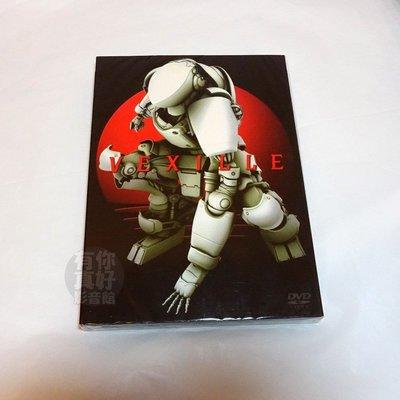 全新日本動畫《VEXILLE 2077日本鎖國》DVD 劇場版