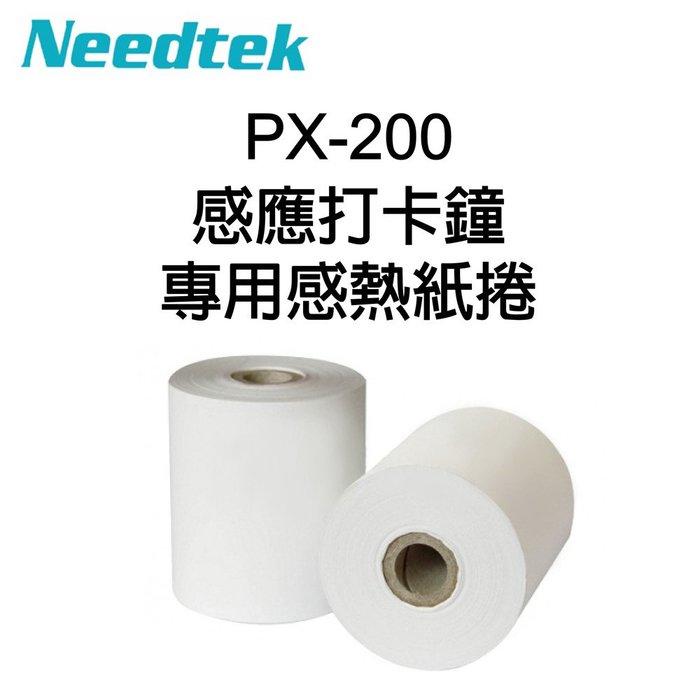 【含稅】PX-200 感應卡鐘專用【 感熱紙卷 】 一組5卷