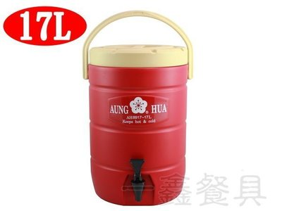 一鑫餐具【梅花牌 保溫茶桶 17公升 紅色】豆花桶不鏽鋼冰捅紅茶桶儲冰桶飲料桶