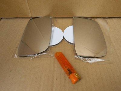 TSY TOYOTA GOA COROLLA 98 TERCEL 01 5線電折用 廣角鏡片 後視鏡片貼式 左右一組