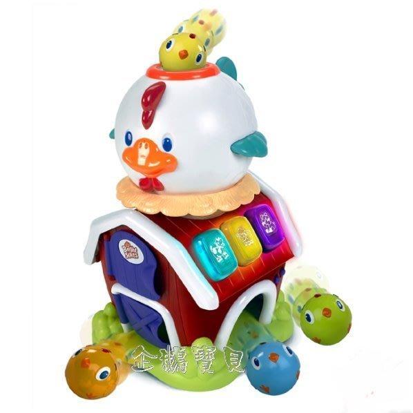 @企鵝寶貝@ Kids II-來玩球吧-開心小雞學習屋