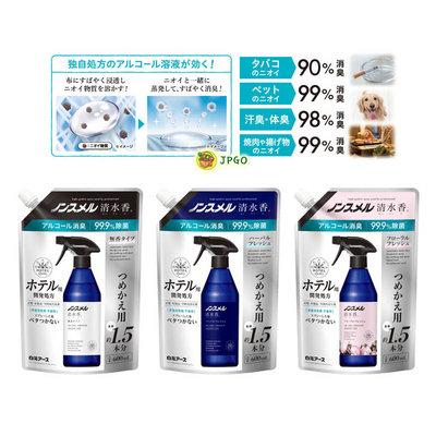 【JPGO】日本製 白元 清水香 飯店愛用 零表面活性劑 空間.衣物消臭噴霧 補充包600ml~草本香989