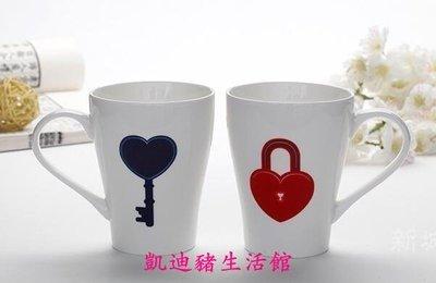 【凱迪豬生活館】心鎖情侶變色水杯一對杯創意大陶瓷馬克杯子個性結婚禮物a1KTZ-200914