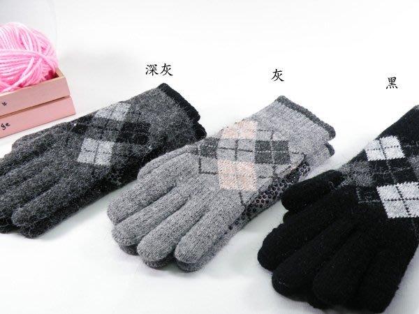 ~俏格子~英國格紋方塊針織止滑手套╭~紳士型 內裡刷毛保暖手套 灰 L33