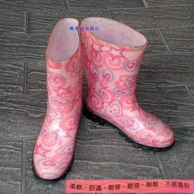 日日新-高級彩色女用雨鞋(紅星)-騰隆雨衣鞋行