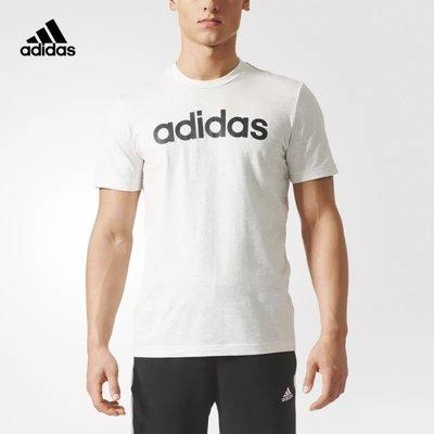 Adidas Logo 短T 吳亦凡同款