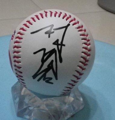 棒球天地----Lamigo 林柏佑 簽名CT球.字跡漂亮