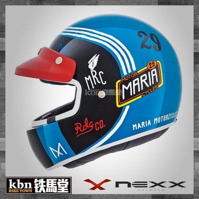 ☆KBN☆鐵馬堂 葡萄牙 NEXX X.G100 MUDDY HUG 全罩 復古帽 樂高帽 BILTWELL RUBY