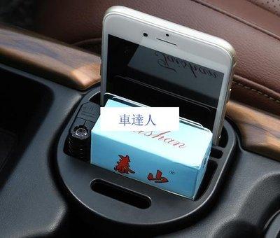 車達人 現貨!17CRV改裝儲物盒收納盒 本田5代CRV中控水杯架分層手機置物盒