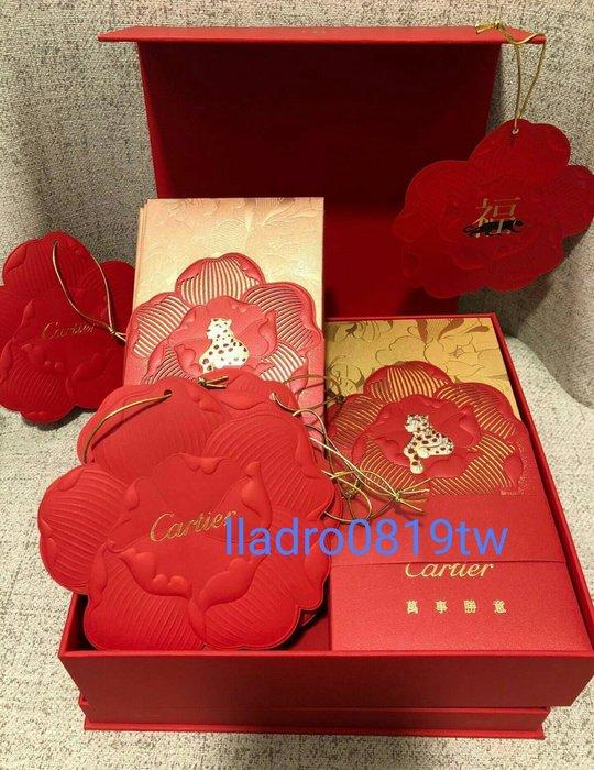 全新(方型硬盒裝40入)Cartier 卡地亞 紅包袋 金豹(萬事勝意)珍藏名牌 精品紅包(另 LV Swarovski