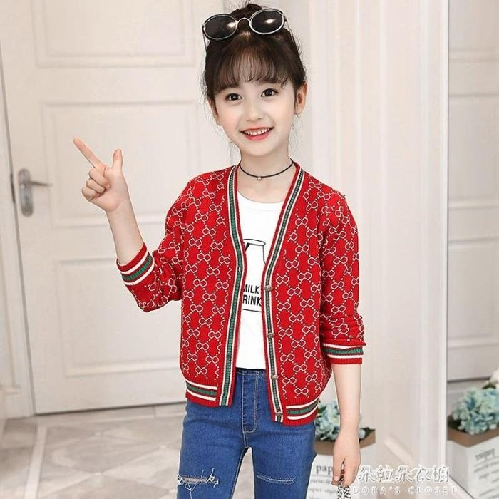 兒童毛衣童裝女童毛衣開衫新款韓版兒童針織衫春秋新款中大童女孩外套
