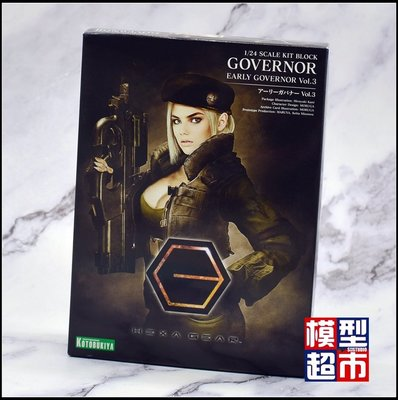 佈谷林~*模型超市*壽屋 HG052 HEXA 1/24 GOVERNOR 女士兵 現貨
