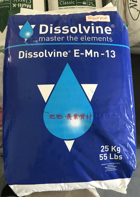 【肥肥】44 特價商品 化工原料 (荷蘭製)EDTA Mn 鉗合態微量元素25kg裝。