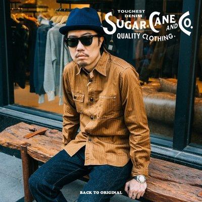 BTO 日本【SUGAR CANE】8.5oz 棕色WABASH工作襯衫