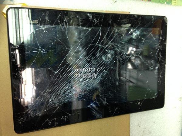 專業筆記型電腦螢幕維修 平板電腦觸控液晶換新維修 ASUS T100 T100t T100TA 觸控破裂 換新