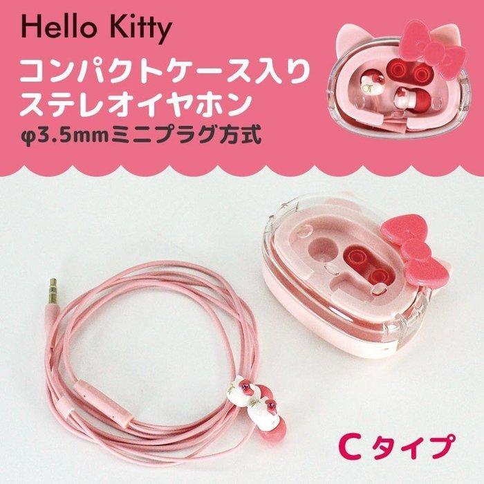 尼德斯Nydus~* 日本正版 三麗鷗 Hello kitty 凱蒂貓 耳塞式 耳機 iPhone 6 各機型適用