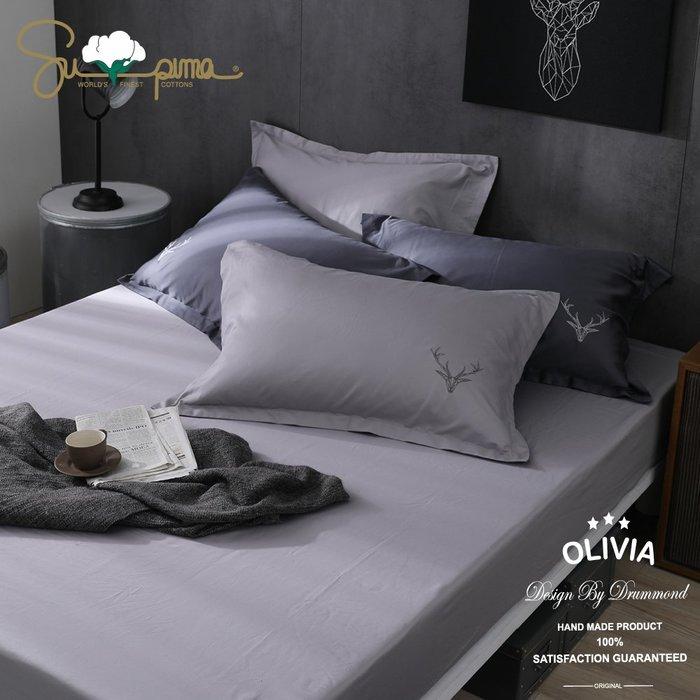 【OLIVIA 】DR900 Saul 淺灰  標準雙人床包歐式枕套三件組 【不含被套】 300織匹馬棉系列 台灣製